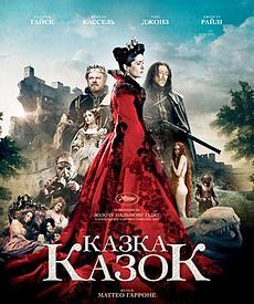 Tale of Tales 2015 UA poster